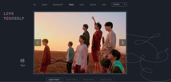 방탄소년단(BTS), '빌보드 1위' 쾌거