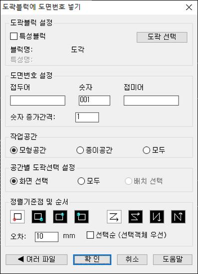 XiCAD v4.56_04 업그레이드