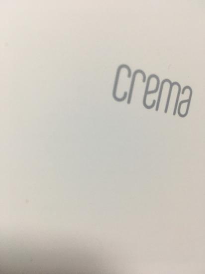 크레마 사운드 사용기 / 이북리더 / ebook