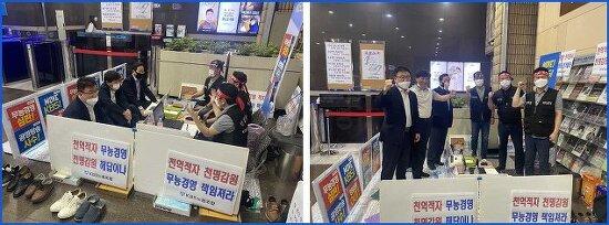 ▣ [활동보고] 소수 이사 농성장 방문, 사장 해임안 상정 재촉구