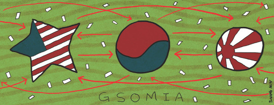 정부는 GSOMIA '조건부 파기' 선언을 빨리하라