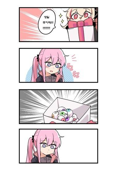 [소녀전선 만화] 생일선물