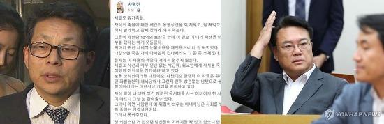 한국당의원들이 막말 쏟아내는 진짜 이유