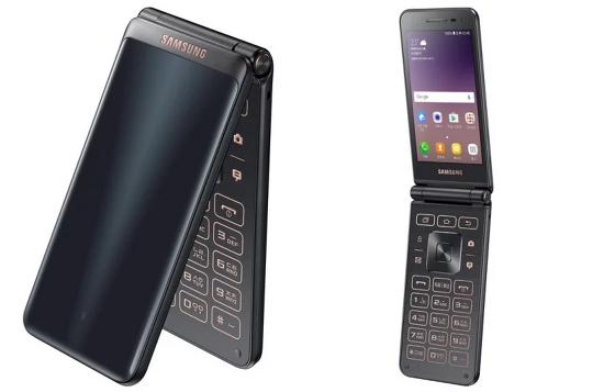 삼성 - 6.7인치 클램셸 타입의 접이식 스마트폰 개발중