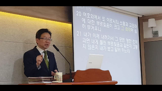 20200802 주일예배설교(15강 창세기18장)