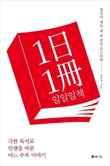 독서목록(1901~2000) -by 주부독서연구소