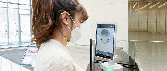 '얼굴이 내 신분증' 출입카드 없어도, AI가 얼굴 자동인식