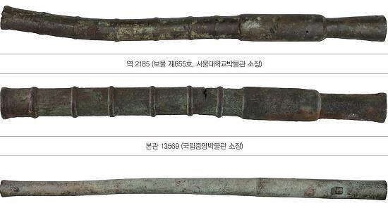 1990년대 제작된 '가짜 총통'이 지금도 버젓이…조선 화기 800여점 분석해보니