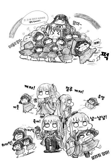 [소녀전선 만화] 융합 당하는 엠포