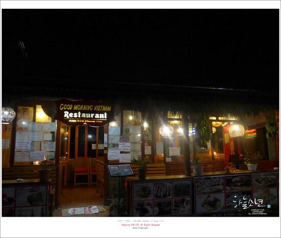 베트남 여행 - 사파 추천 식당 GOOD MORNING VIETNAM