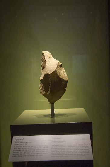국립중앙박물관 - 구석기 신석기 유물