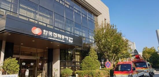 (산업안전교육) 한국전력공사 남서울본부 - 근로자 안전교육 - 협업과 소통의 안전 - 박지민강사