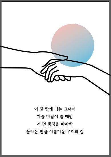 결혼식 청첩장_친구의 선물