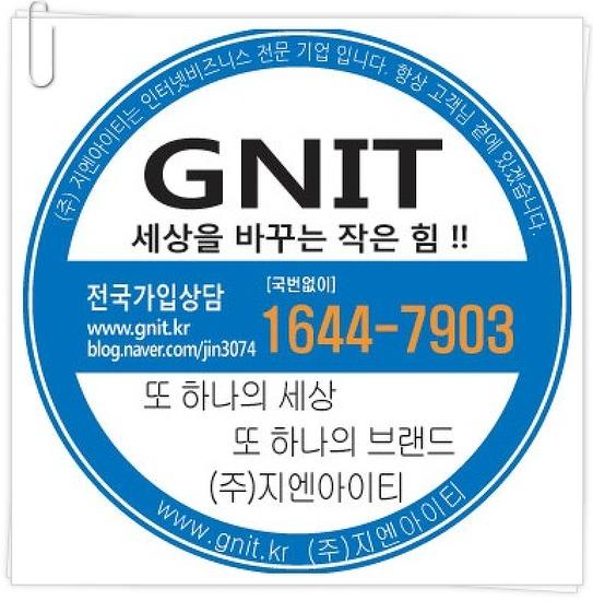 2019년 2월 기업인터넷전화&기업인터넷 가입 프로모션 !!!