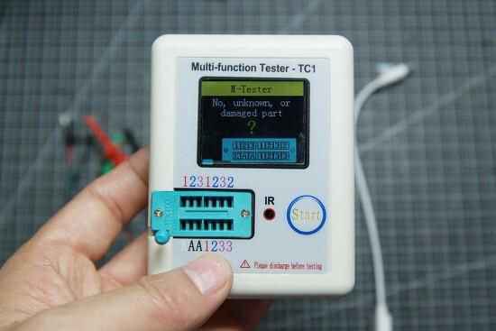트랜지스터, 저항, 다이오드, 모스펫 등의 양부판별을 위한 다기능 멀티테스터 - Multi Function Tester LCR TC-1