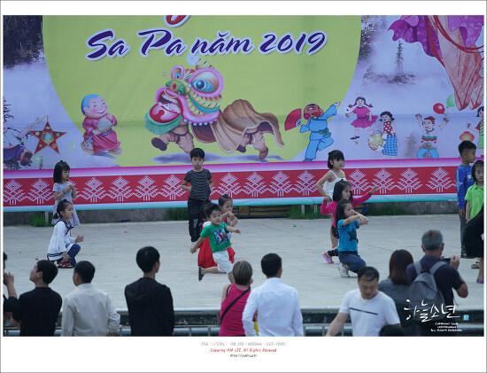 베트남 여행 - 사파에서 본 명절을 즐기는 방법