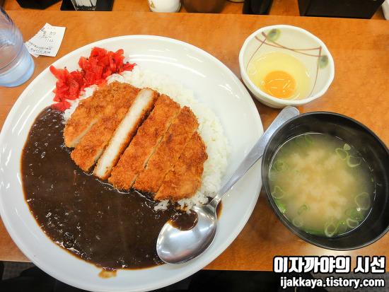 [오사카 맛집] 든든하게 맛있던 카레 돈까스 덮밥. 치카라 메시. 東京チカラめし