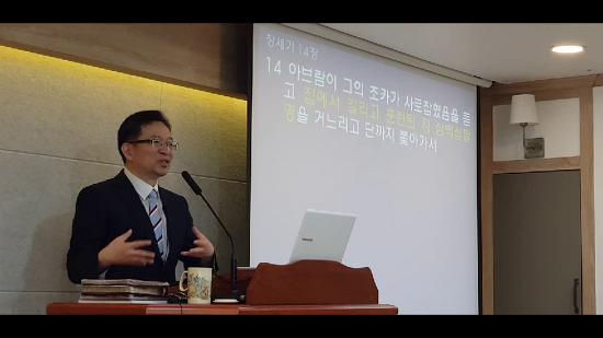20200705 주일예배설교(11강 창세기14장)
