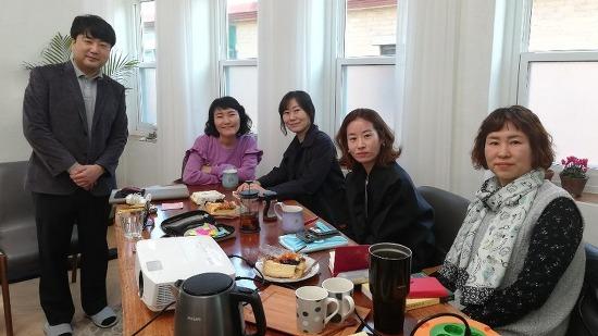 2020. 4. 8 고양시노동권익센터 주관 노동자동아리 웰다잉 특강