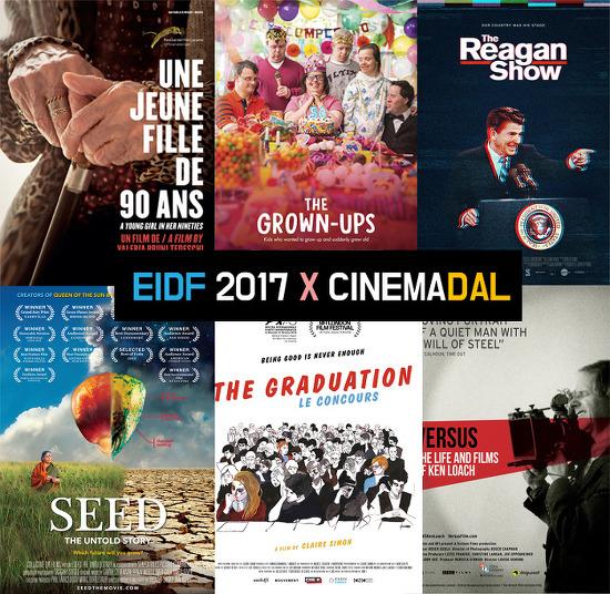 EIDF 2017 신작 소개