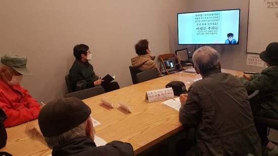 2020. 11. 25 김포시노인종합복지관 온라인 웰다잉 프로그램 개강