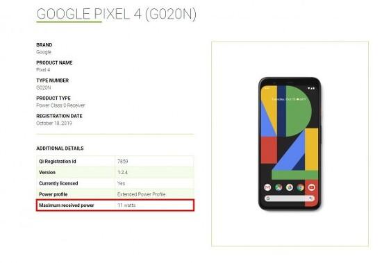 구글 - 픽셀4 / 픽셀4 XL은 최대 11W의 고속 무선 충전을 지원