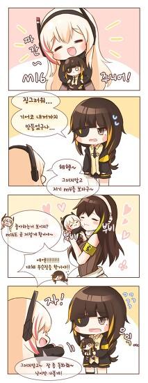 [소녀전선 만화] M16 Jr.