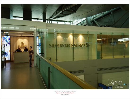 대만여행- 인천공항 싱가포르 항공 실버크리스 라운지 & 아시아나항공 라운지