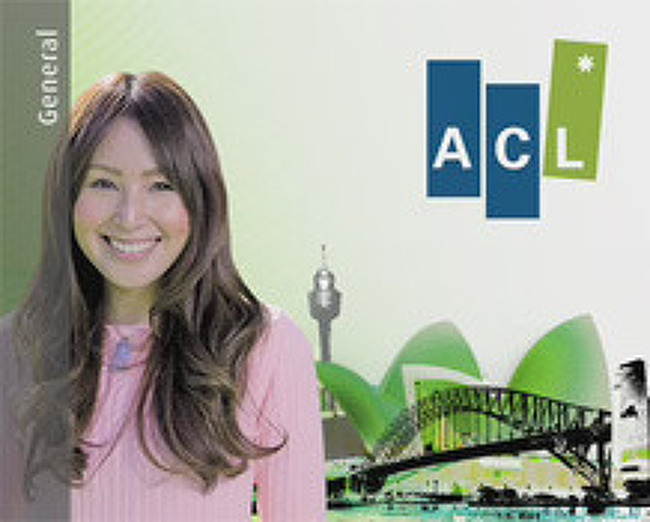 호주유학 호주어학연수 시드니어학연수 명문대진학보장 ACL 어학교 소개