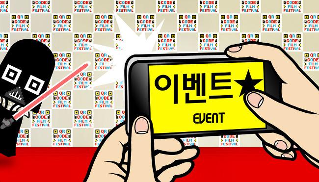 EVENT (이벤트)