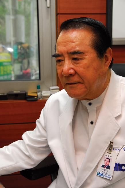 동서한방병원 박상동 이사장을 만나다