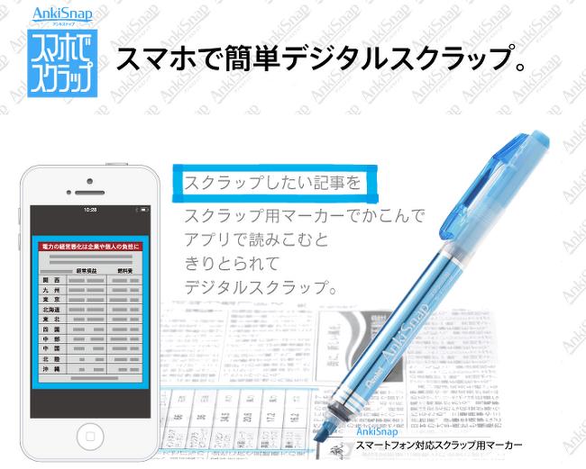 수험생 필수품이 될 것 같은 pental 암기용 볼펜이네요.