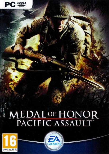 메달 오브 아너: 퍼시픽 어썰트 (Medal of Honor: Pacific Assault)