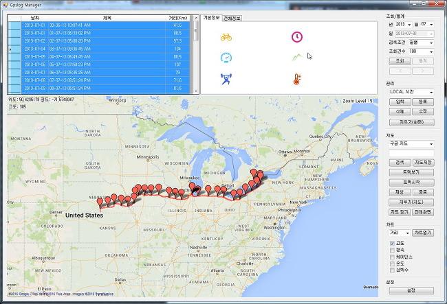 GpsLog Manager - 지도에 루트 출력 속도 개선