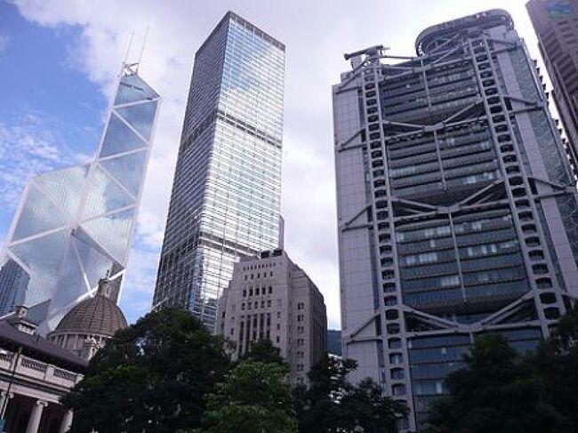 HSBC는 어떤 은행인가?