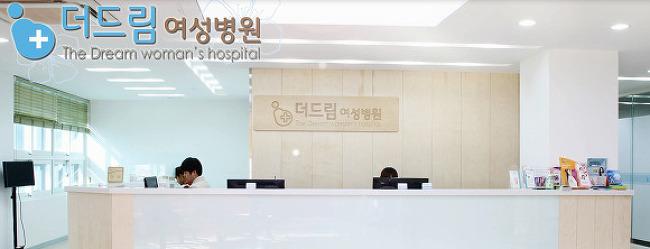 예방접종 저렴한곳 [더드림여성병원]