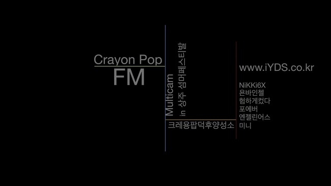 4K [15.08.15] 크레용팝(Crayon Pop) - FM 상주 섬머페스티벌 Multicam by NiKKi6X