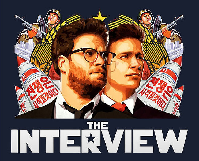 [한글자막] The Interview (더 인터뷰) 블라인드 조치 관련