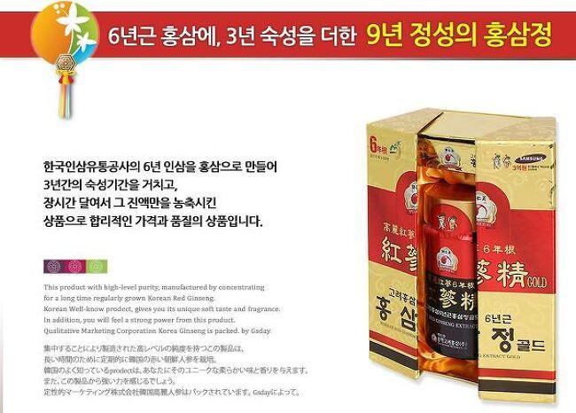폐백 이바지 선물 및 고급선물 추천 - 한국인삼유통공사