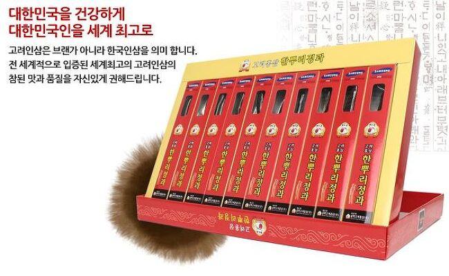 건강 선물용으로 가장 인기있는 BEST 제품 추천 - 한국인삼유통공사