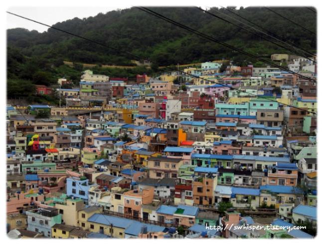 부산의 알록달록 마을 감천문화마을