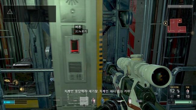 [Deus Ex: Mankind Divided] 상상도 못한 계엄령
