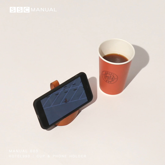 SSC MANUAL 003 : HOTEL990 CUP&PHONE HOLDER