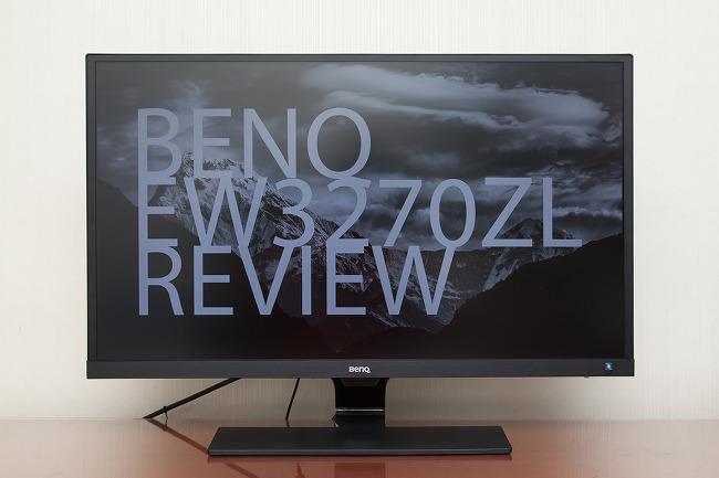 벤큐 32인치 QHD 모니터 BenQ EW3270ZL 후기