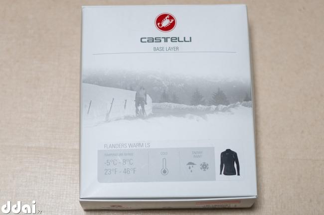 Castelli FLANDERS WARM LS / Castelli Seamless Sleeveless Men's Cycling Baselayer