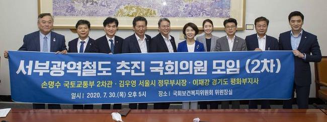 [한정애 국회의원] 서부광역철도 추진 국회의원 모임 2차 회의