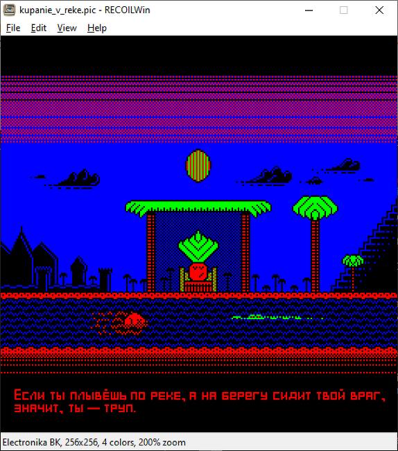RECOIL (Retro Computer Image Library) v4.3.2Screenshot