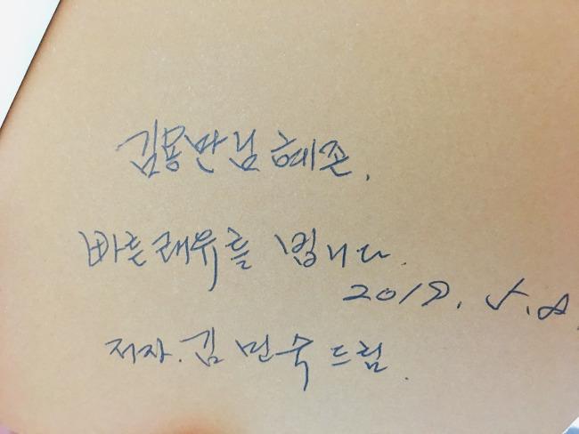 김민숙작가의 <싱글 브릿지>를 읽었습니다.