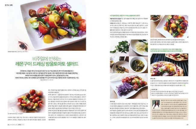 월간잡지 QUEEN  6- 7월호 기고글( 가든 + 요..
