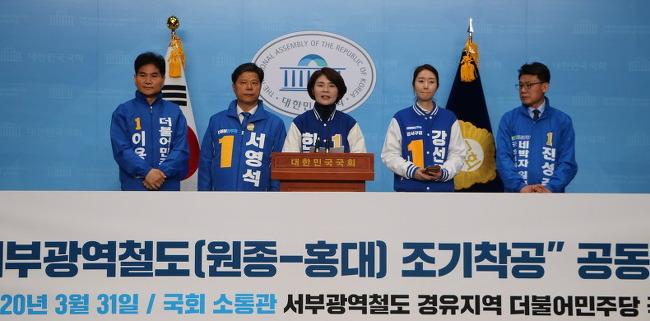 [티브로드] <서울>강서구 민주당 후보 3명...원종-홍대선 조기 착공 촉구